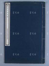 寮�-��-瀹��ц��锛�姘��藉勾�� ����涔�灞���缃���绮惧�般��榫�����灞辨按���� 绾胯�涓���   HXTX104341