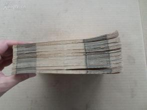 白纸精印小说-------------宋人小说10册一套