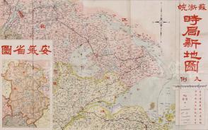 民国时期 上海大中华印刷局发行 《苏浙皖时局新地图》一幅(尺寸:78*55cm) HXTX105354