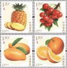 2018-18 《水果(三)》邮票 套票面值5.4元