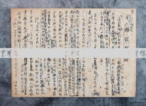 """约五六十年代  佚名翻译手稿 """"维·杰·杰涅姆 书信""""一份四页(谈及对于其案件的审讯结果""""作为一个马克思主义者,我对于这案件的结果是不存幻想的""""等) HXTX109757"""