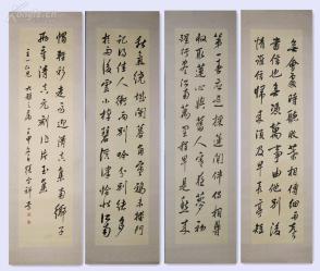 现代学者、书法家。    浙江图书馆馆长  、西泠印社社长      张宗祥       书法四条屏