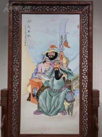 早年红木镶框  手绘关二爷忠义千秋瓷板画插屏一座 可拆卸·高179厘米,