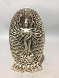 早年白銅鎏銀  千手觀音像一尊 高約18cm,重607克.