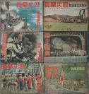 侵華罪證《歴史寫真》昭和17年(1942)1至12全 全面反映太平洋戰爭爆發后1941年末至1942年三季度日本的高歌猛進的戰爭進程,以及戰時狀態下日本的軍事、政治、歷史、文化、經濟全景,包括大量日軍進攻太平洋、東南亞的各種寫真照片,以及在中國各地征討、汪靖衛、滿洲政權訪問日本的珍貴歷史寫真,附贈專用硬封皮