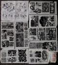 报刊插图专用—美术插图清样第2组10 张——江苏盐城作者