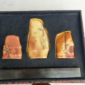 老壽山石 名家篆刻老印章三枚合拍 送錦盒,底座