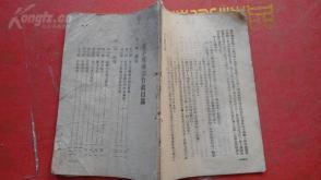 ����姘��芥������绔ュ�����㈤�ㄨ��裤��姘��斤�1����锛�32寮�锛���0.8cm锛���濡��俱��