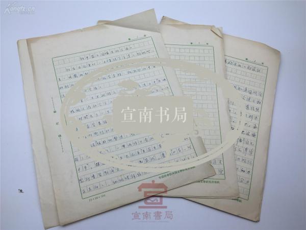 楂��э�缈昏��瀹讹��ц��锛�楂��х炕璇�绋裤���夸腑绡�����灏�璇淬��������浼�������锛���绋裤��浜�绋夸袱绉�����锛���190627A 30��