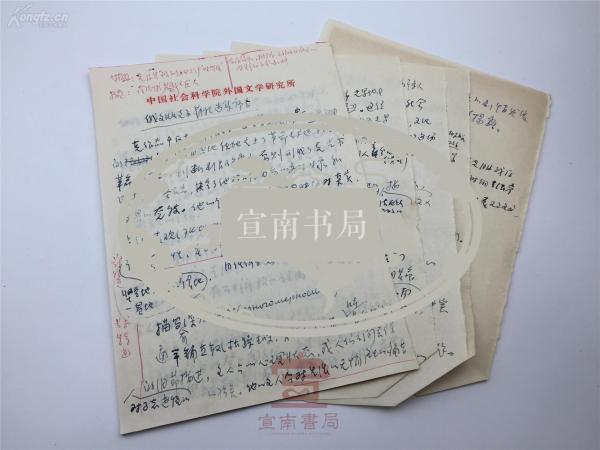 楂��э�缈昏��瀹讹��ц��锛�楂��ц��绋夸袱绉����� ��190627A 24��