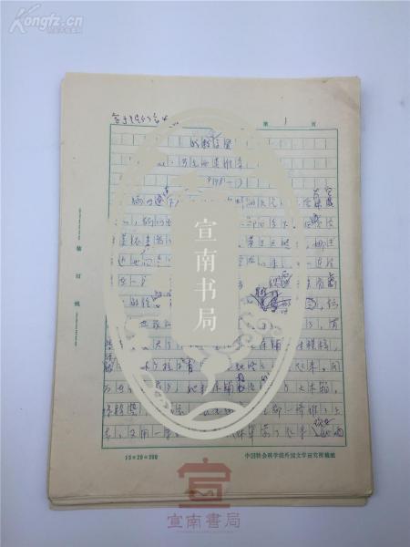 楂��э�缈昏��瀹讹��ц��锛�楂��х炕璇�绋裤������浼�浣��便��锛�椹���瑗胯��缁村��� 1953骞村��琛�锛� ��40椤� ��190627A 07��