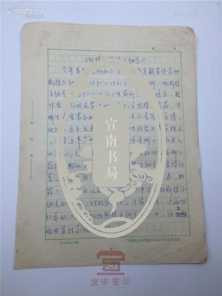 楂��э�缈昏��瀹讹��ц��锛�楂��х炕璇�绋裤����蹇�甯����峰�绾冲������3椤靛���� ��190627A 12��