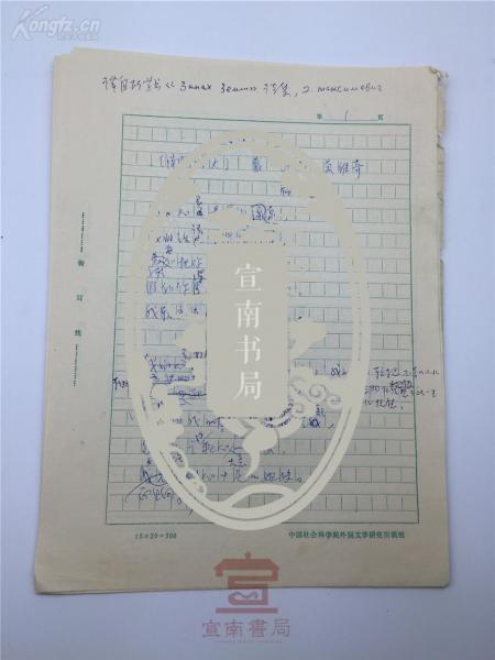 楂��э�缈昏��瀹讹��ц��锛�楂��х炕璇�绋裤��濂充汉��锛�椹���瑗胯��缁村���锛���9椤� ��190627A 11��