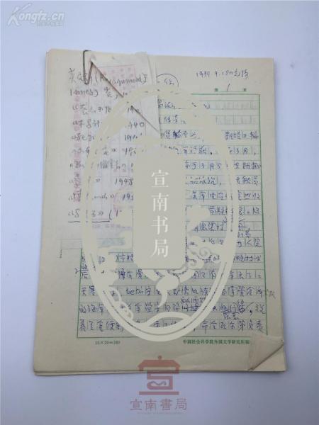 楂��э�缈昏��瀹讹��ц��锛�楂��х炕璇�绋裤��瀛ゅ�娌��广��浜�绋� ��190627A 10��