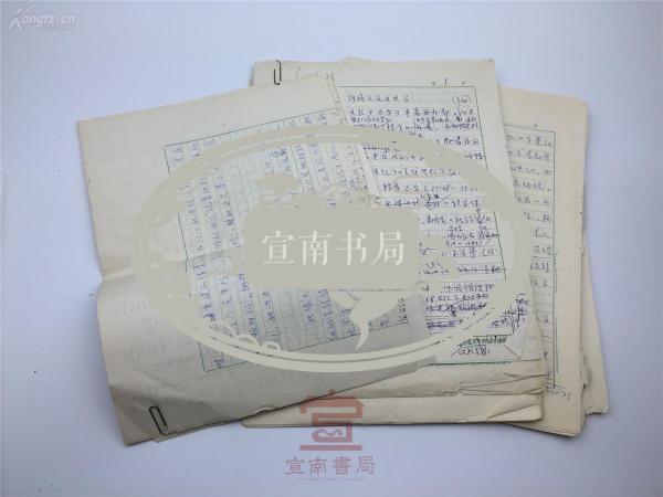 楂��э�缈昏��瀹讹��ц��锛�楂��х炕璇�绋裤����娲���灏间���瀛�����绋� ��190627A 09��