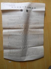 1979骞达�绂�宸�甯�榧�妤煎�轰汉姘�娉��㈠���涓�澶у�锛�4寮�锛���濂藉��俱����