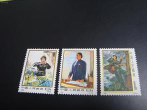 邮票   编号15  妇女   N63-N65    新全