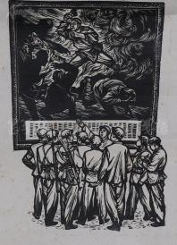河南版畫家 郭西民 木刻版畫《在英雄的連隊里》一幅(紙本托片,尺寸:27*18cm)HXTX119193