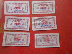 老票证《农村食油返还油票》1977年,约6张,,海安县革命委员会粮食局,品好如图。,,