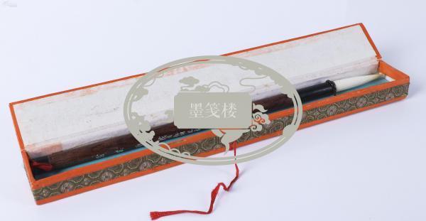 """戴月軒湖筆店出品 """"紫羅蘭"""" 羊毫筆一枝 附盒( 木制筆管,牛角筆斗,管長約17.4cm)HXTX117745"""