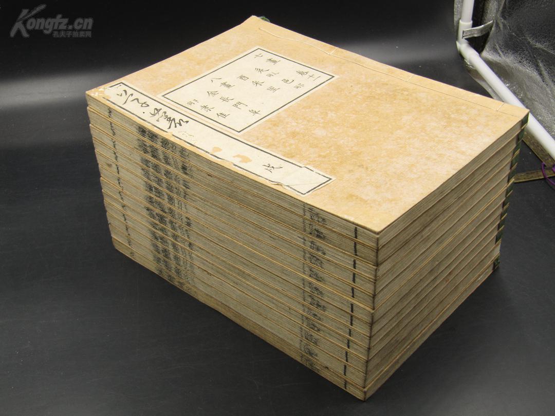 9925【书法必备 重器】《草丛》 清中晚期和刻本 木刻集字历代大家草书字典类 原装皮纸大开好品十二册一套全  巨厚