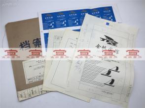 北京火柴厂科技旧档:老商标设计原稿《高级火柴设计墨稿:金帆宾馆》等相关设计稿一组合拍(1991年 具体如图)【190923A 34】