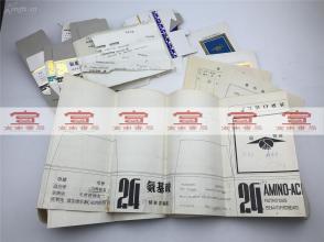 """北京火柴厂科技旧档:老商标设计原稿《""""24""""美容霜小合 设计墨稿》等相关设计稿一组合拍(1991年 具体如图)【190923A 16】"""