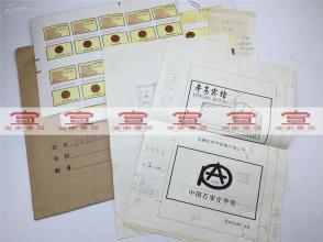 北京火柴厂科技旧档:老商标设计原稿《平安宾馆》等相关设计稿一组合拍(1992年 具体如图)【190923A 26】