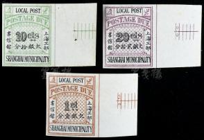 清代 上海工部局书信馆欠资邮票无齿样票3枚( 均带印刷标线右边纸,上中品,尺寸:2*4.3cm*3) HXTX223949