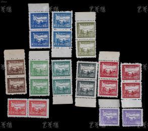 1949年 华东区天津版邮运图邮票十一枚全套双连  HXTX106463