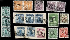 民国 销轮船邮戳邮票十八枚(含剪片含剪片及谭延闿院长纪念邮票纪念邮票) HXTX106767