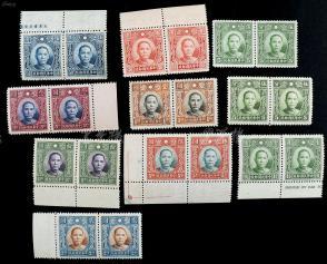 1940年 大东版孙中山像邮票 (有水印)十枚全套横双连 HXTX106779