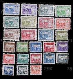 """1949—1950年 华东区淮海战役胜利纪念邮票十一枚全套,天津版邮运图十一枚全套,西南区加盖""""黔""""改作""""包裹印纸""""三枚全套共二十五枚邮票  HXTX106473"""