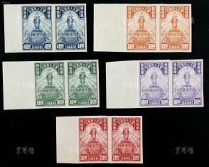 1949年 华北区五一劳动节纪念无齿邮票五枚全套(横双连,均带左边纸)  HXTX106464
