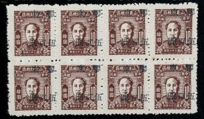 """1948年 青州版毛泽东像加盖""""胶东""""改值邮票500元新八方连 (加盖右移位出框) HXTX106468"""