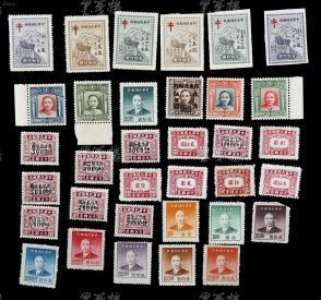 民国 成套邮票八套共计三十四枚(含孙中山像及加盖票3套,欠资2套,防痨捐邮票有齿、无齿各一套)  HXTX106775