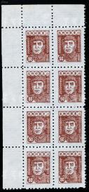1945年 华东区山东战邮朱德像邮票(5角)八方连(带左上直角边纸)  HXTX106477