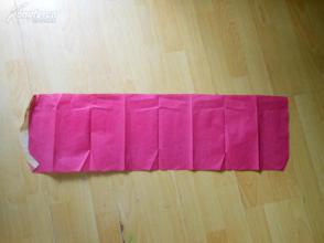 清朝红纸,一大张,,品如图,。