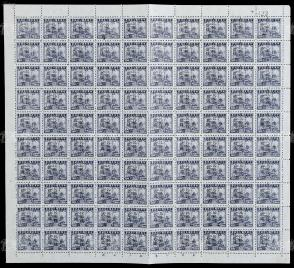 """1949年 中南區中華郵政印花稅票加蓋""""江西人民郵政""""改值郵票(60元)全張(整版)一百枚(注:含加蓋移位出框變體)HXTX106400"""
