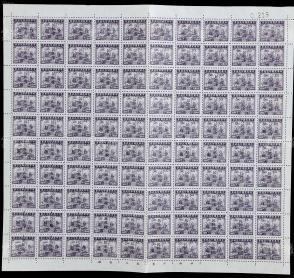 """1949年 中南區中華郵政印花稅票加蓋""""江西人民郵政""""改值郵票(3元)全張(整版)一百枚(注:含加蓋移位出框變體) HXTX106379"""