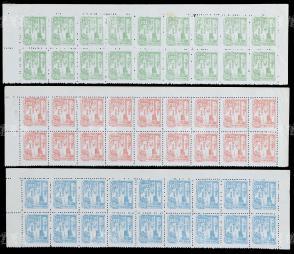 """1949年 東北區""""八一五""""四周年紀念郵票三版全套十八方連一組共五十四枚(均帶三邊紙,其中6500元和4500元郵票帶有軍見造紙廠鐘狀水印) HXTX106398"""