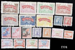 1946-1949年 东北区邮票五套 共计二十枚(东北区第一版毛泽东像邮票4枚全套,五卅二十二周年纪念7枚全套,建党28周年3枚全套,五一劳动节5枚全套,生产建设图1枚全套,均为成套新票)  HXTX106428