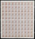 """1949年 中南区第一次加盖""""河南省人民币""""邮票(14元)全张(整版)一百枚(注:含加盖变异等趣味品) HXTX106402"""