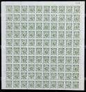 """1949年 中南区第一次加盖""""河南省人民币""""邮票(30元)全张(整版)一百枚(注:含加盖变异等趣味品) HXTX106404"""