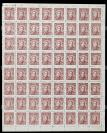 1948年 华东区青州一版毛泽东像邮票(50元)全张(整版)六十四枚  HXTX106410