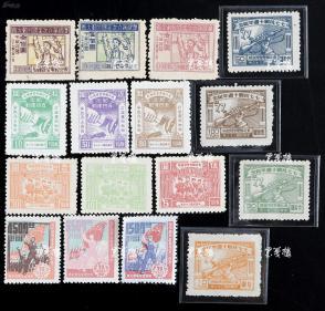 1947-1949年 东北区邮票五套 共计十六枚(东北区四四儿童节纪念邮票3枚全套,纪念五四运动3枚全套,七七抗战十周年4枚全套,第六次全国劳动大会3枚全套,建国28周年3枚全套,均为新票)  HXTX106429