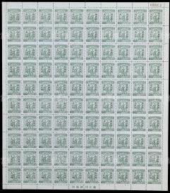 """1949年 中南区第一次加盖""""河南省人民币""""邮票(70元)全张(整版)一百枚(注:含加盖变异等趣味品) HXTX106406"""