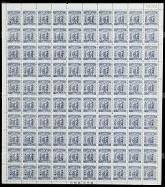 """1949年 中南区第一次加盖""""河南省人民币""""邮票(35元)全张(整版)一百枚(注:含加盖变异等趣味品) HXTX106407"""
