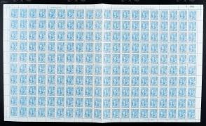 1947年 上海大東版梅花版孫中山像郵票(3000元)全張(整版) 二百枚(折版,邊紙帶四廠銘) HXTX107586