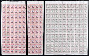 """1942年 偽滿加蓋""""興亞自斯日-8、12、8""""郵票2枚全套全張(整版) 各一百枚(挺版) HXTX107591"""